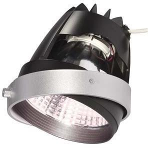 MODULE COB LED pr AIXLIGHT PRO, gris, 12°, 3600K, viande & charcuterie