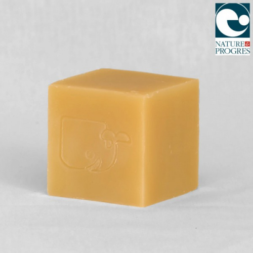 Savon hydratant au beurre de karité - 115 gr
